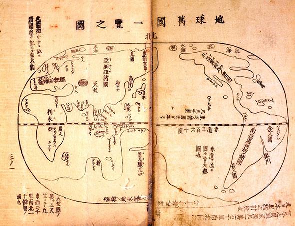 「地球万国一覧之図」(1708年)