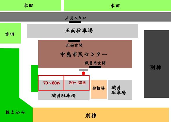 現場の見取り図