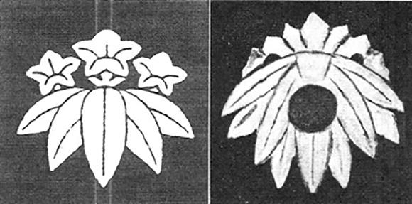 紋章の比較